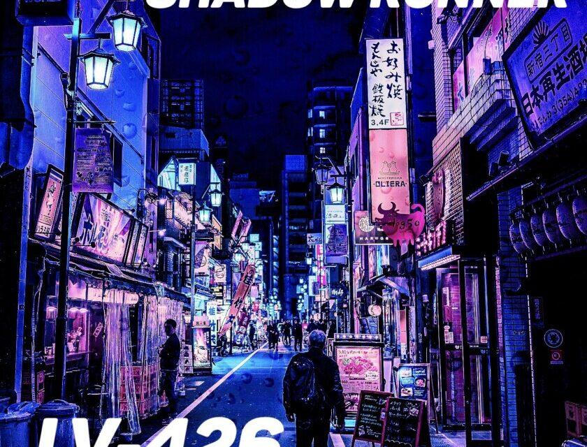 LV-426 – Shadow Runner
