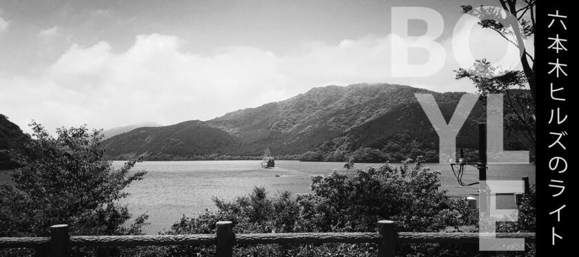 BOYLE – Roppongi Hills
